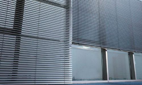 Venecianas cortinas baratas madrid for Cortinas baratas madrid